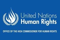 شورای حقوق بشر سازمان ملل