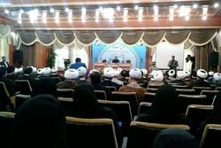 همایش «مبانی تحکیم خانواده اسلامی» در لرستان آغاز شد