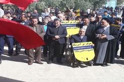 تجمع ضد ترامپ دانشجویان ورامین