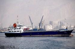 condensate exports