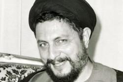 Imam Musa al-Sadr