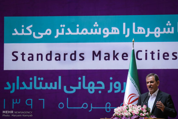 Commemoration of World Standards Day