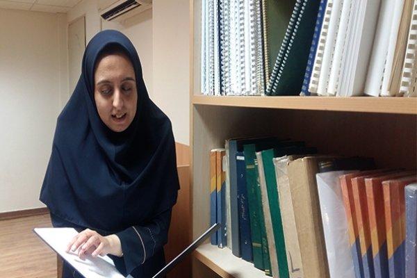 بخش نابینایان کتابخانه مرکزی دانشگاه خوارزمی راه اندازی شد