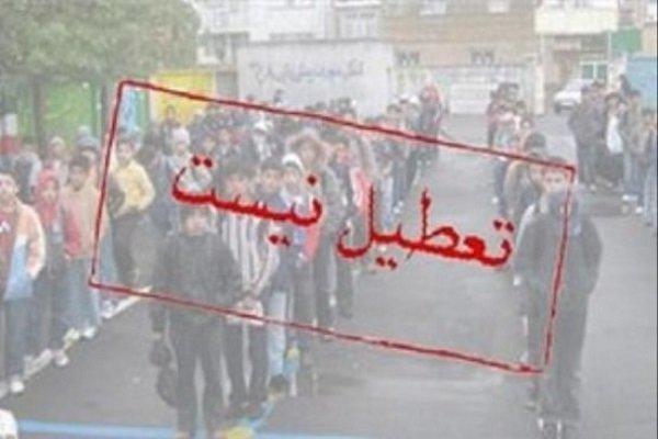 مدارس استان تهران ۲۶ آذر دایر است