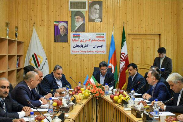 İran ile Azerbaycan'dan önemli gümrük işbirliği anlaşması