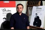 اختصاص یک روز بلیتفروشی «اورسن ولز صحبت میکند» به خیریه