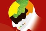 کتاب «هویت و تعلیم و تربیت؛ از نظریه تا عمل» به چاپ رسید