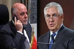 تیلرسون: واشنگتن همهپرسی اقلیم کردستان را به رسمیت نمیشناسد