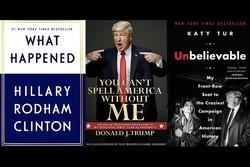 سیاست در بازار کتاب آمریکا
