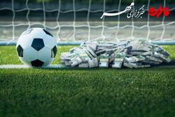 اینفومهر جریمه نقدی فوتبال