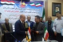 امضای تفاهم نامه همکاری وزارت بهداشت ایران و عراق برای اربعین ۹۶