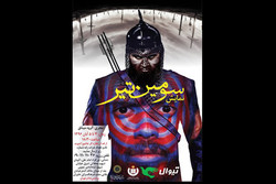اجرای «سومین تیر» در پردیس تئاتر تهران