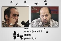 Sarajevo Poetry Days