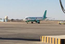 وصول اول طائرة سعودية الى مطار بغداد بعد توقف دام 27 عاما