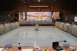 مجمع انتخابات ریاست فدراسیون کشتی