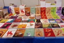 نمایشگاه کتاب گلستان - کراپشده