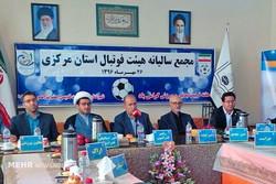 اعضای هیات رئیسه فوتبال استان مرکزی انتخاب شدند