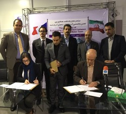 Iranian, French water associations sign co-op MOU in water sector