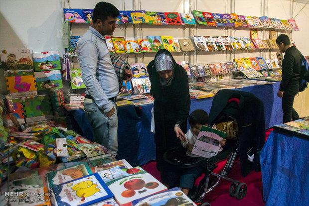 یازدهمین نمایشگاه کتاب گلستان