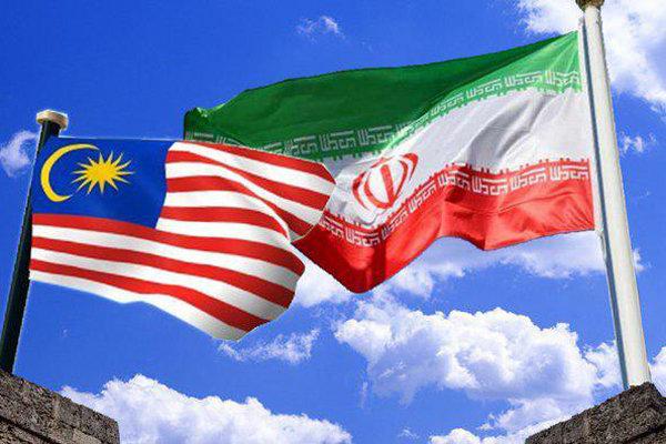 مباحثات ايرانية ماليزية لتعزير التعاون بين البلدين