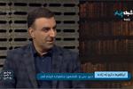 امسال در برج میلاد برنامه ای نداریم/ احتمال حذف افتتاحیه جشنواره