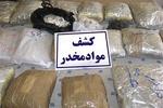 ۲۰۰ کیلوگرم مواد مخدر در محور کهنوج - میناب کشف شد