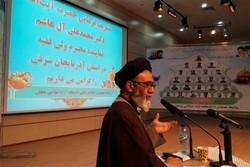 همایش گرامیداشت شهدای مدافع حرم آذربایجان شرقی