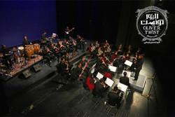 ارکستر بادی کارا