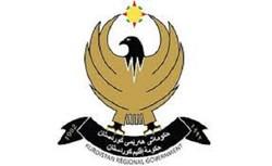 حکومت اقلیم کردستان