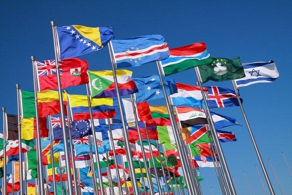 نامه ۲۵ وزیر خارجه اسبق جهان به کنگره آمریکا برای حفظ برجام
