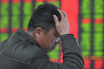 رشد اقتصادی چین کند شد/نگرانیها همچنان پابرجا است