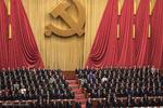 Çin Komünist Partisi Kongresi'nden kareler