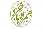 دهمین قسمت برنامه همراه با خرد به جامعهشناسی اسلامی میپردازد