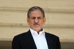 جهانگیری استانبول را به مقصد تهران ترک کرد