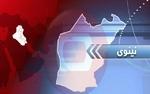 نیروهای عراقی ۴۴ حلقه نفت را در استان نینوا به کنترل خود درآوردند