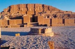 İran'daki UNESCO Dünya Mirasları; Çoğa Zenbil