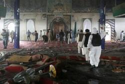 مسجد امام زمان کابل