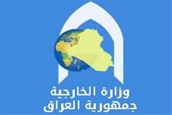 الخارجية العراقية تستدعي السفير التركي