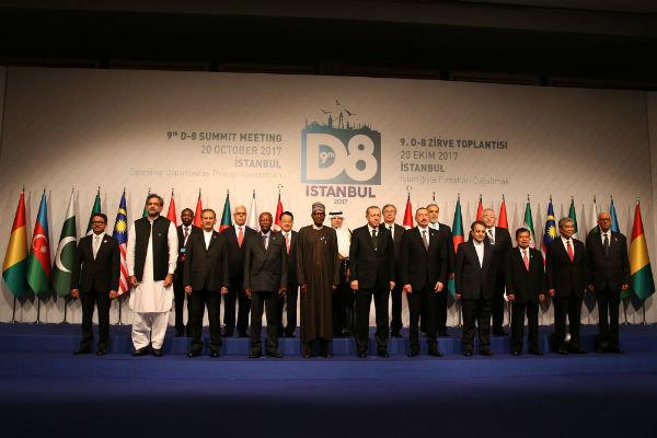 نشست سرمایهگذاری ۸کشور اسلامی در فناوری برگزار میشود