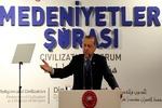 اردوغان: آمریکا را کشوری متمدن نمی دانم