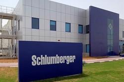 شرکت شلمبرژه