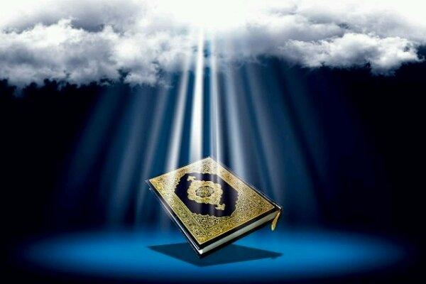 نمایشگاه موضوعی کتاب «قرآن و مسیحیت» برپا میشود