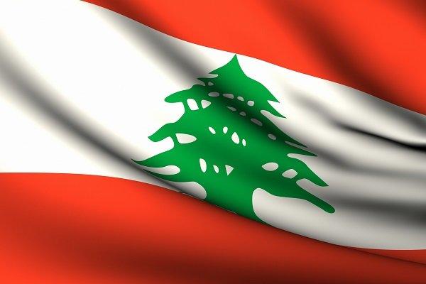 """Lübnan Dışişleri Bakanlığı'ndan """"Hizbullah"""" açıklaması"""