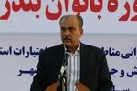 ۱۲۰ ویژه برنامه هفته تربیتبدنی در استان بوشهر اجرا میشود