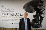 Tony Cragg's press conference in Tehran