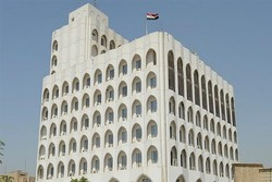 iraq foreign ministry