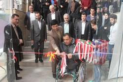 گشایش نمایشگاه سلامت در دانشگاه تبریز