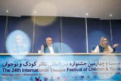 نشست خبری جشنواره تئاتر کودک و نوجوان