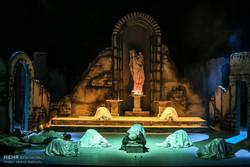نمایش خورشید کاروان قم