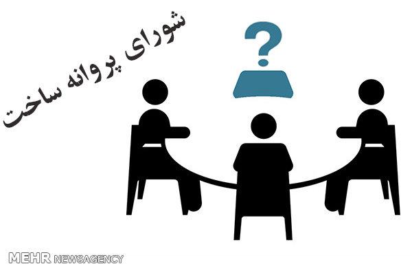 موافقت شورای ساخت با سه فیلمنامه/ سعید روستایی مجوز گرفت